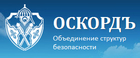 Охрана массовых мероприятий от АНСБ Оскордъ-Волга в Самаре