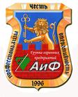Охрана офисов от ООО ЧОО АиФ в Самаре