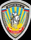 Охрана офисов от ООО ЧОО Витязь-С в Самаре