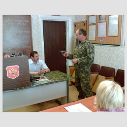 Фото от ООО ЧОО Единство РФ